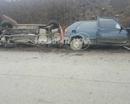 Тежка катастрофа край Горна Оряховица! Има ранени СНИМКА