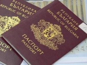 "732 души са получили ""златни"" паспорта у нас"