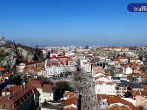 Новият градоустройствен план на Пловдив - повече зеленина и по-широки улици?