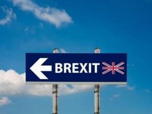 ЕС заведе дело срещу Великобритания заради данъчни облекчения на стоки