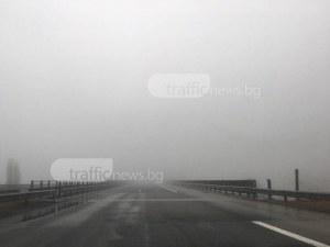 Гъста мъгла покри АМ Тракия, движението е затруднено