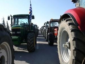 Гръцки фермери блокират българската граница