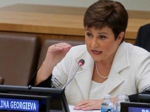 Кристалина Георгиева: 2019 г. няма да бъде толкова добра, колкото миналата