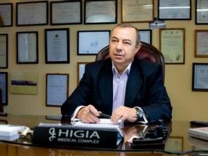 """Внезапно почина шефът на """"Хигия"""" проф. д-р Стайко Спиридонов"""