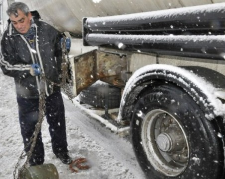 АПИ към шофьорите: В Смолянско карайте с вериги