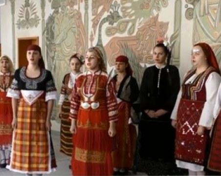 Училището в Широка Лъка с кауза! Издирва застрашени от изчезване народни песни