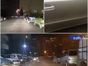 Война за паркоместа в Тракия: Спукани гуми, счупени чистачки и плюнки! СНИМКИ и ВИДЕО