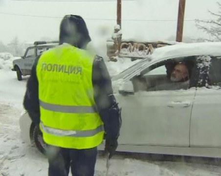Бедствено положение в Смолянско заради снега, затвориха пътя към Пампорово СНИМКИ
