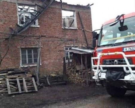 Пожар остави семейство без дом, има нужда от помощ