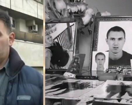 Близки на блъснато и убито момче излязоха на протест