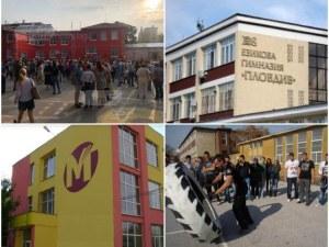 Идва краят на двусменния режим на училищата в Пловдив, правят последен компромис с пет школа ВИДЕО