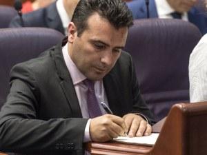 Македония на крачка от членството си в НАТО