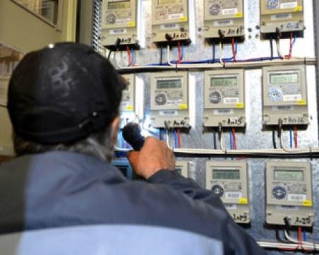 Блок в Русе се оказа с над 30 бона дългове към EVN