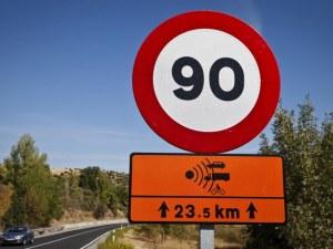 Испания понижава максималната скорост по националните пътища