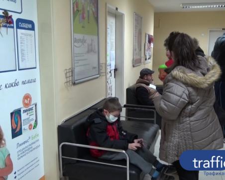 Пациенти с усложнения от грип препълниха болницата в Кърджали
