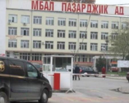 Лекари от Пазарджик за починалото дете: Можеше да го спасим, ако го бяха докарало по-рано