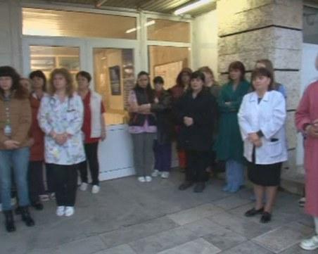 Медици със заплати от 580 лева! Излизат на протест
