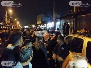 Ромите от механата в Столипиново опитали да осуетят ареста на четвъртия дилър, заканвали се на полицаите
