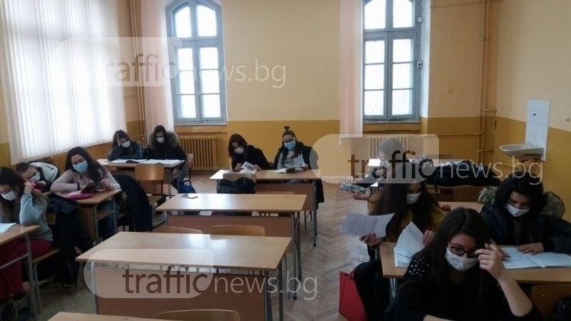 РЗИ удължи ваканцията на учениците в Пловдив
