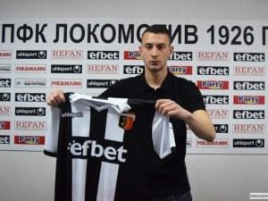 Синът на Ванко 1 си намери отбор от Първа лига