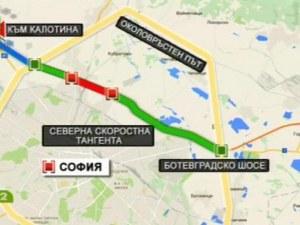 С парите за улични ремонти в София ще поддържат Северната тангента