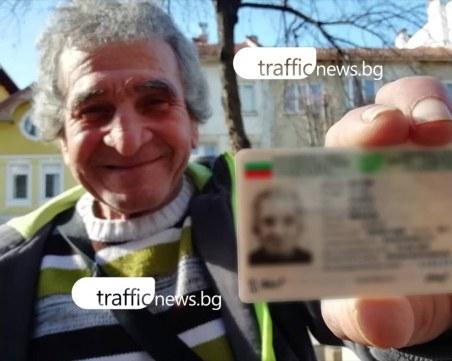 Възкръсналият Милчо вече има лична карта, ще търси възмездие ВИДЕО