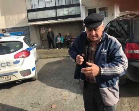 Безчинство в Казанлък! Трима пребиха дядо заради мобилен телефон и чанта с покупки СНИМКИ
