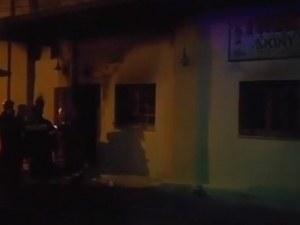 Взрив в гръцка таверна уби трима ВИДЕО