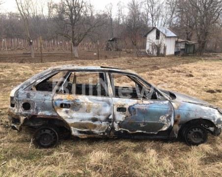 Убийство в местността Лиляшка могила! Труп на мъж е открит в изгорял автомобил