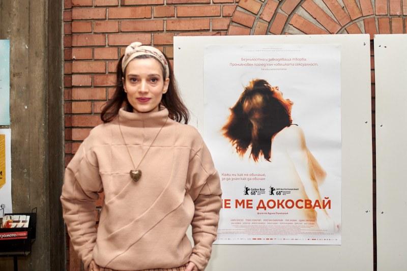 """""""Не ме докосвай"""" докосна Пловдив СНИМКИ"""