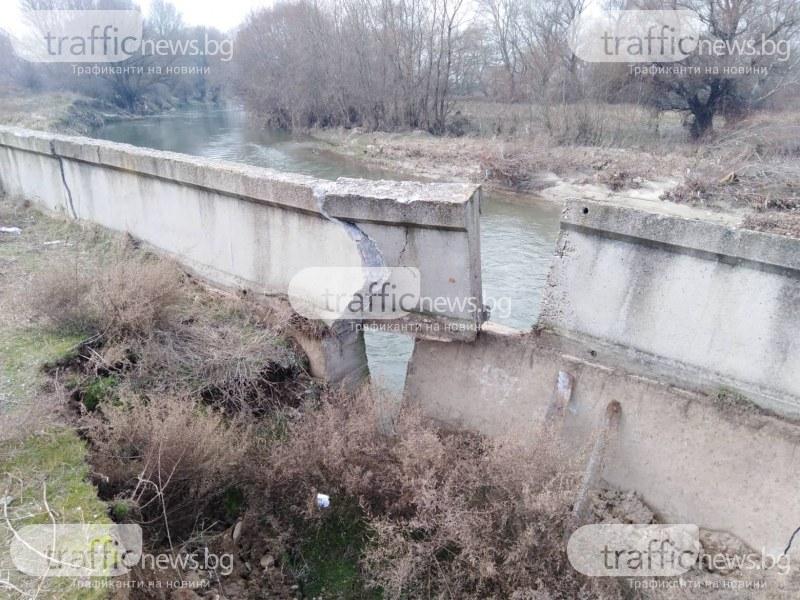 Обявиха бедствено положение в село Катуница ВИДЕО