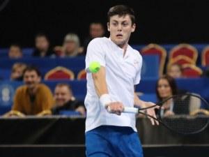 Пробив! Трети българин в основната схема на Sofia Open