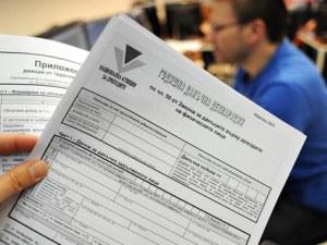 Стартира приемът на данъчни декларации в Пловдив и областта, вижте къде да се отчетете