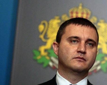 Горанов пише в доклад до Брюксел: Готови сме вече за еврото!