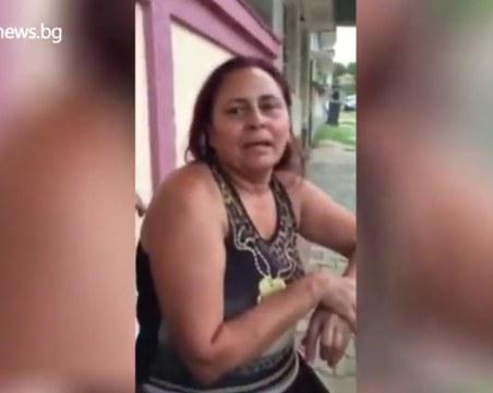 """Майката на """"слепите шофьори"""" ужилила с магии 40 палестинци ВИДЕО"""