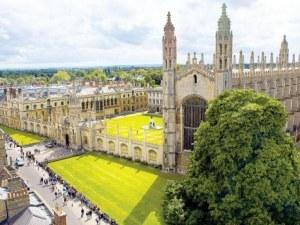 Най-голямото дарение в историята на Кеймбридж! Университетът получи 100 млн. паунда