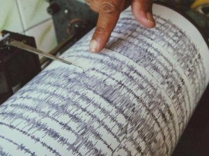 Още едно земетресение на Балканите! Този път в Турция