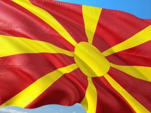 Македония – на финалната права за приемането ѝ в НАТО