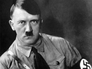Предлагат на търг 30 картини на Хитлер