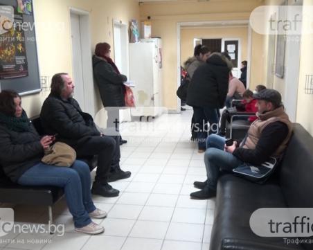 Отменят грипната епидемия в Пазарджик