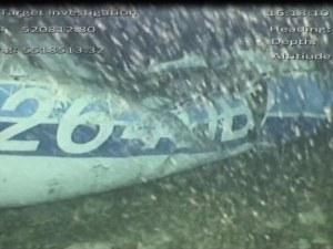 Извадиха тяло от водите на Ламанша, още не ясно дали това е  Емилиано Сала