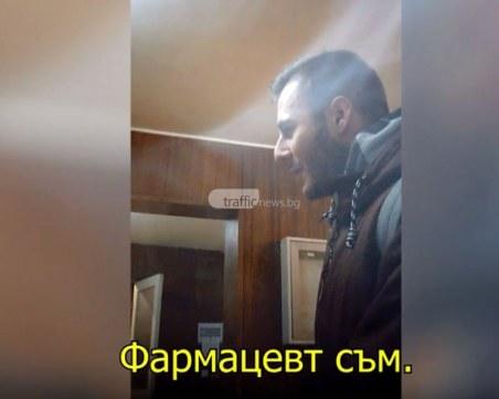 СКРИТА КАМЕРА закова продавача на хапчетата за 48-часова енергия ВИДЕО