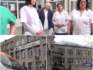 Вдигат с 10% заплатите на медиците в Карлово! Заплахите за оставки помогнаха ВИДЕО