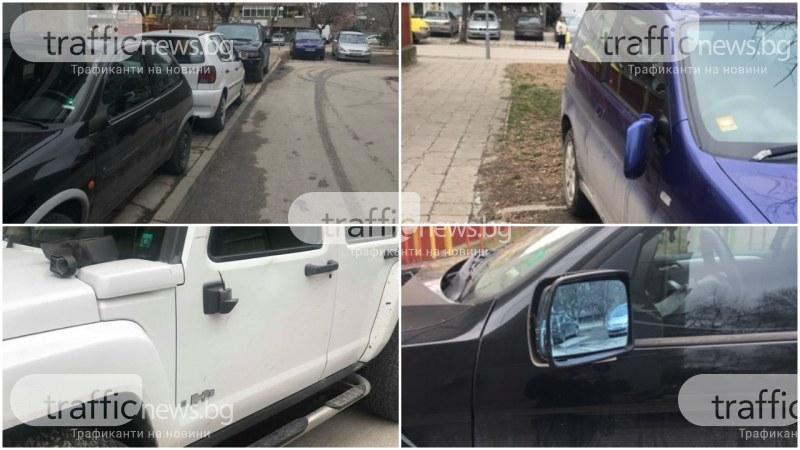 Пловдивчанин взе закона в свои ръце! Повреди поне 10 неправилно спрели коли в Кючука