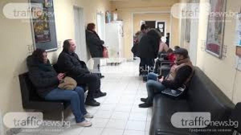 Двойно повече болни от варицела в Пловдивско