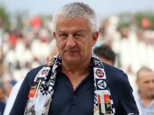 Крушарски излезе с декларация към феновете на Локо