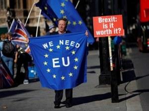 Във Великобритания вече има партия на Брекзита