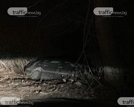 Нов инцидент във Войводиново! Кола се озова в канавката СНИМКИ