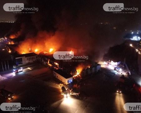 Още пожарни пристигат край Войводиново! Чуват се взривове ВИДЕО+СНИМКИ с ДРОН