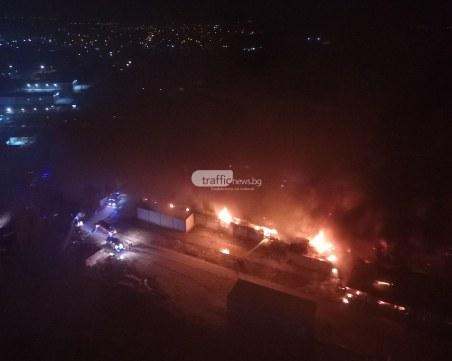 Пожарът край Войводиново е в цех за месо, 14 пожарни са на място ВИДЕО И СНИМКИ